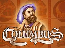 Игровые автоматы Columbus в казино