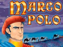 Marko Polo - игровые автоматы