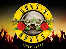 Стволы И Розы