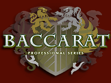 Баккара Про Серия