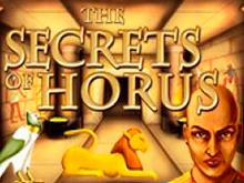 Секреты Гора