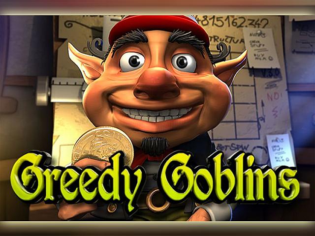 Greedy Goblins - лучший игровой автомат от компании Betsoft