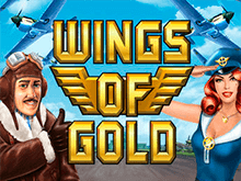 Золотые Крылья
